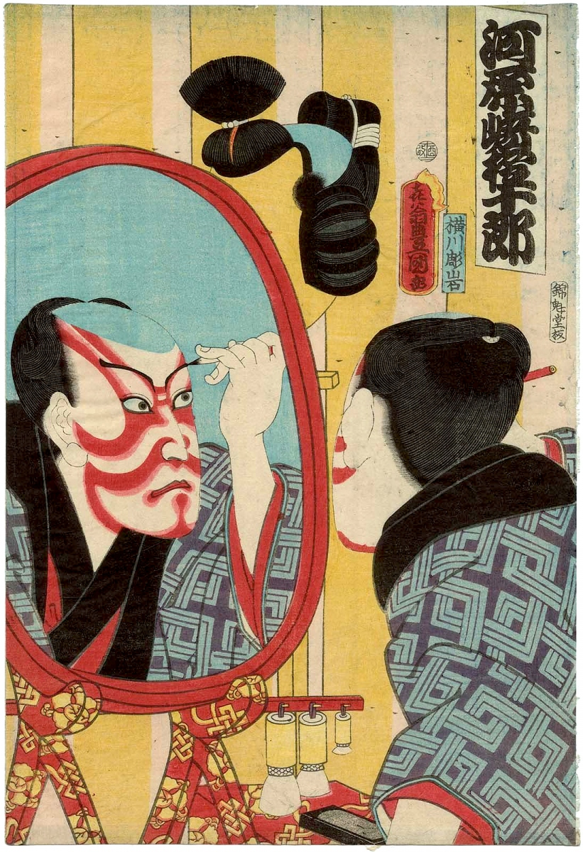 print_kabuki_actor2