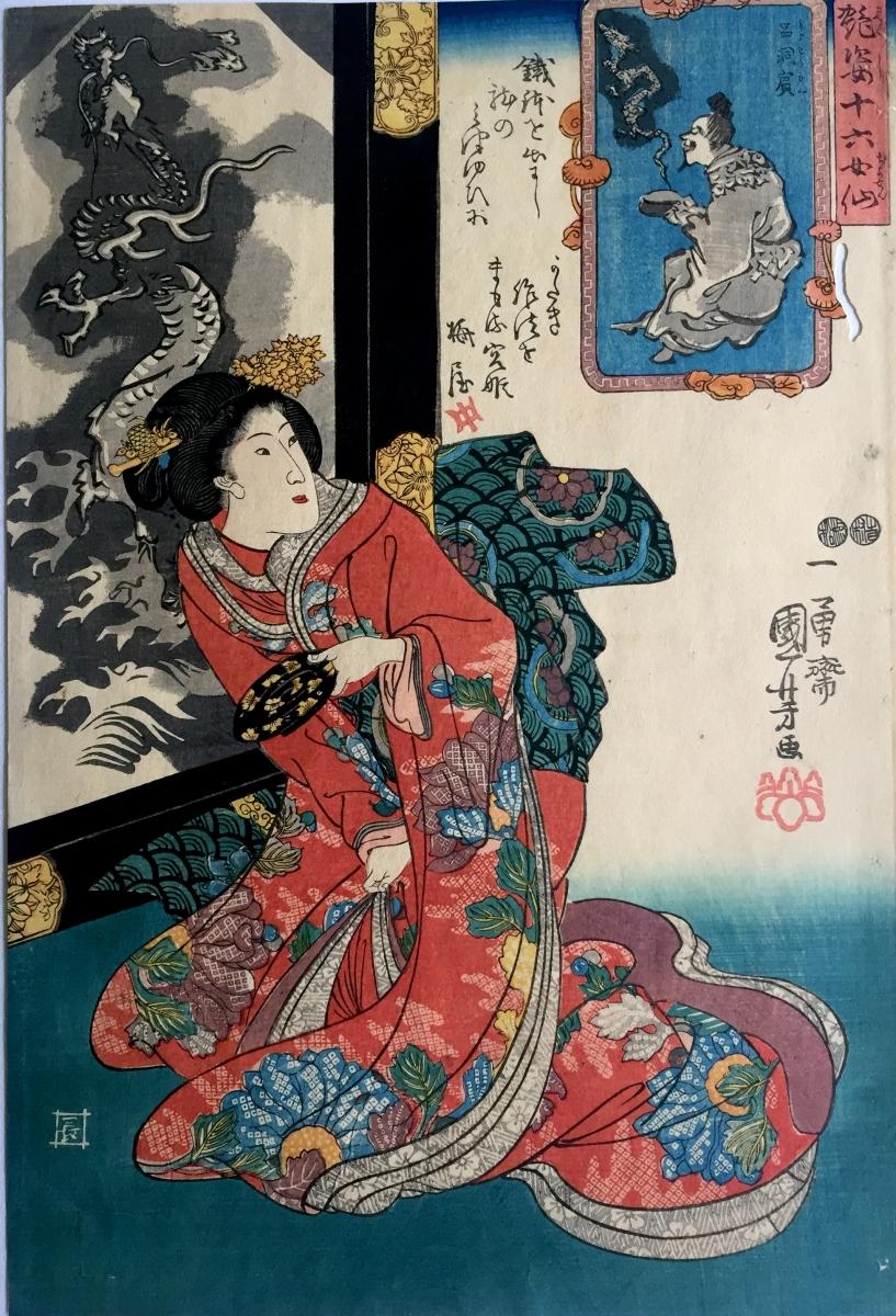 print_kuniyoshi_sennin2