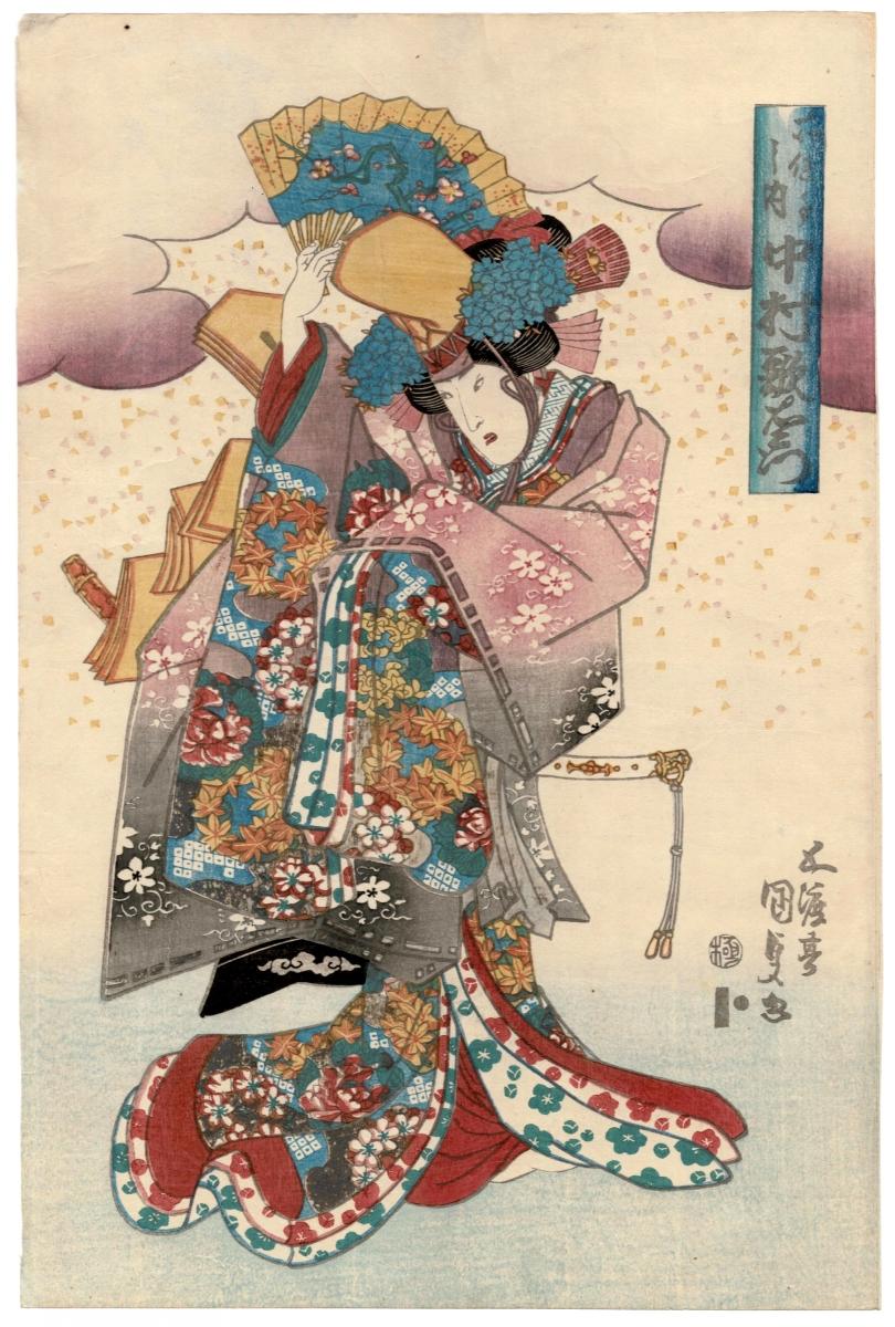 print_nakamura_utaemon_kabuki_dances2